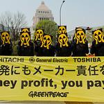 Protesta de Greenpeace frente al Parlamento nip�n