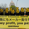 Protesta de Greenpeace frente al Parlamento nipón