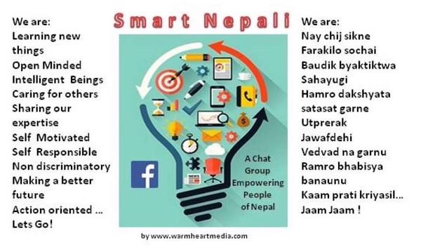 Smart Nepali