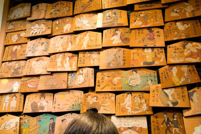 Japan_2010_NAT0320.jpg
