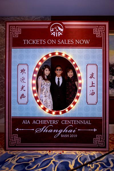 AIA-Achievers-Centennial-Shanghai-Bash-2019-Day-2--625-.jpg