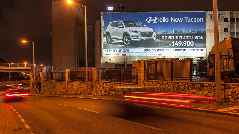 01-14-19-Huge-HyundaiTucson-Haifa-Big (3 of 16).jpg