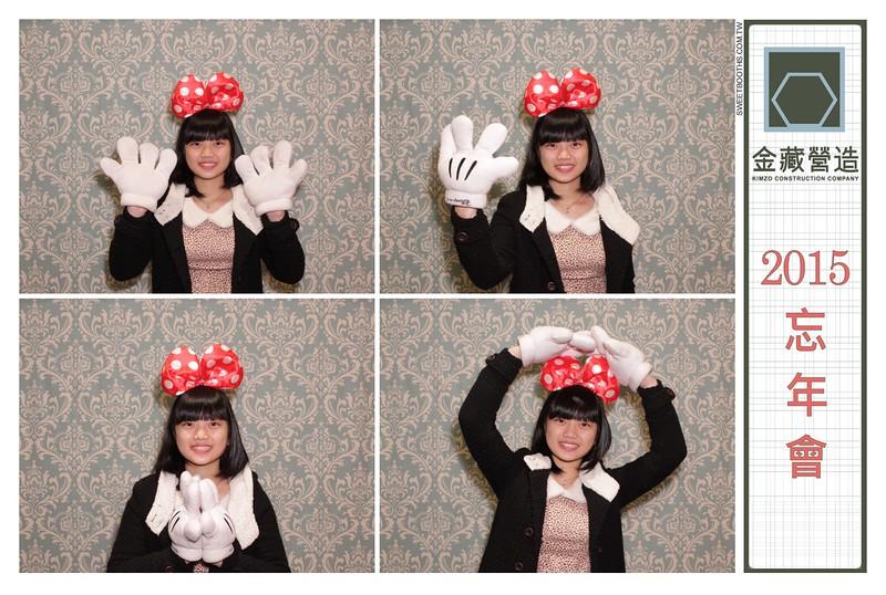 Kimzo_1.30 (18).jpg