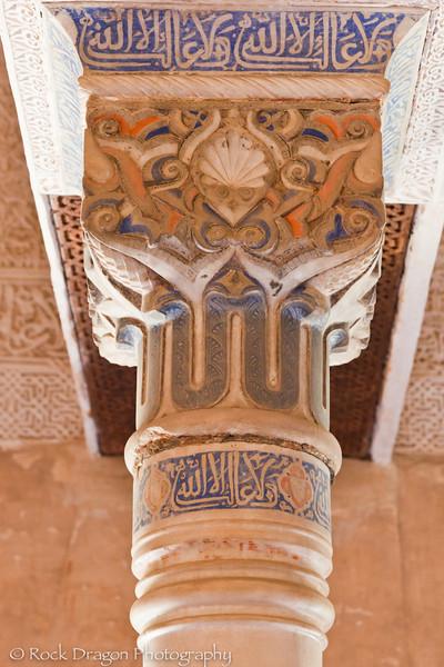 alhambra-68.jpg