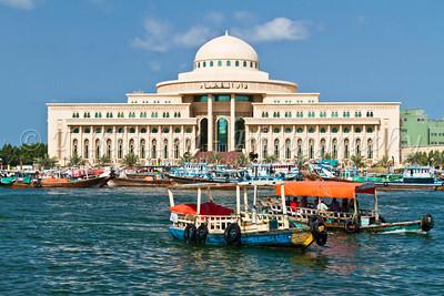 Sharjah Port Khalid