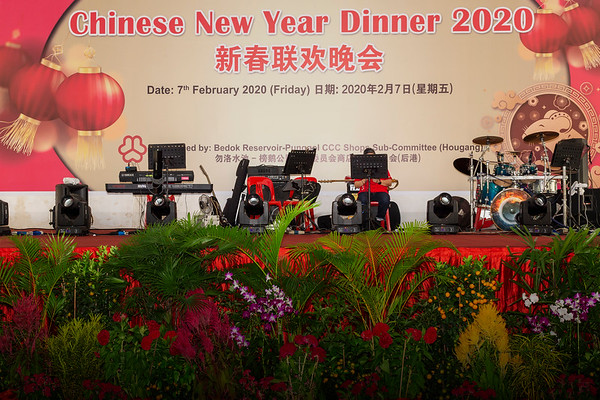 020720  Chinese New Year Dinner   新春联欢晚会