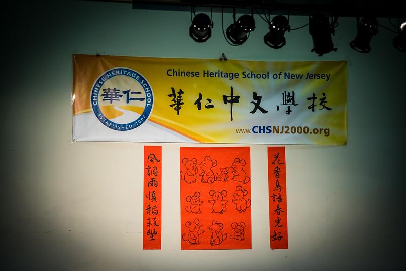 2020-02-01_CHS_CNY_02_2384.jpg