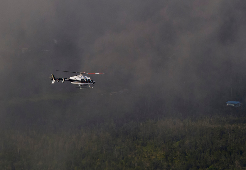 Another copter checking out the eruption at Kilauea.