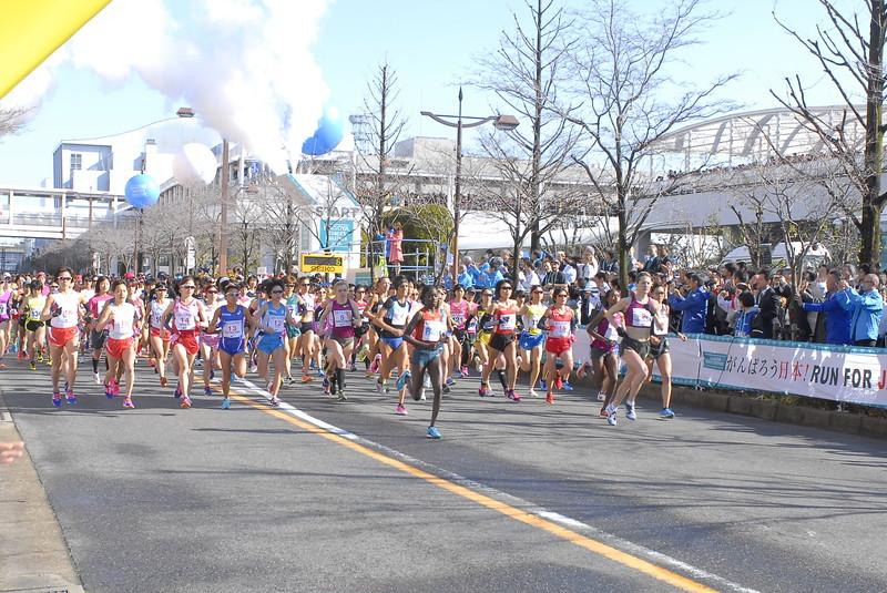 Nagoya Women's Marathon 2015