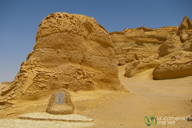 Valley of the Whales Entrance - Fayoum, Egypt
