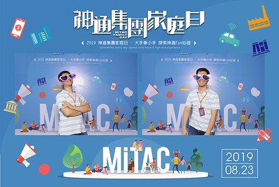 Mitac Family Day