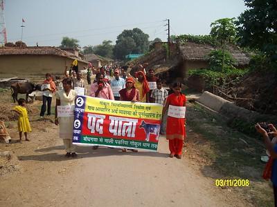 Gokul Social University Foot March 2008