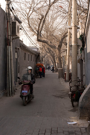 In the Nanluoguxiang Hutong