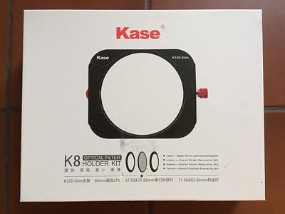 Kase filter holder review