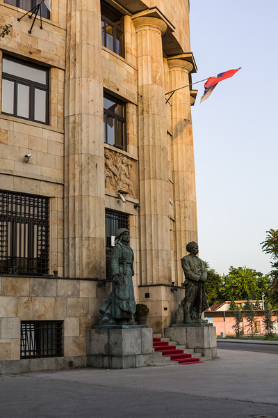 Palace of Republika Srpska in Banja Luka