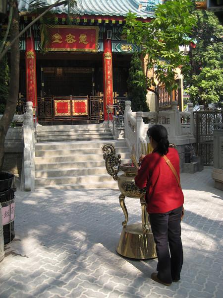 temple_12.jpg