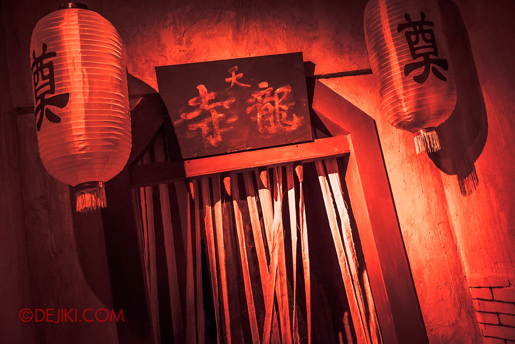 USS HHN8 Pagoda of Peril haunted house – Tian Long Temple