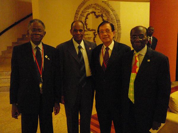 2008 Kampala Uganda