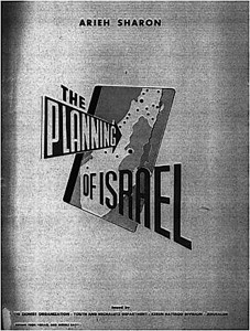 Physical Planning in Israel - 1948-1953