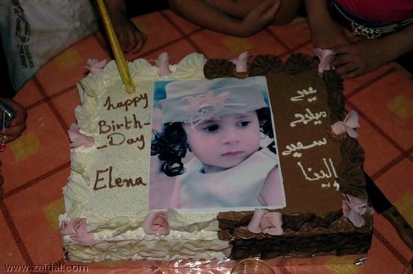 elina_birthday