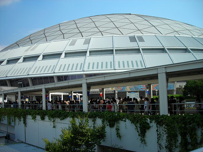 Dragons - Nagoya Dome