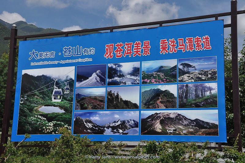 Yunnan,  Dali, Cang Shan, 2150m