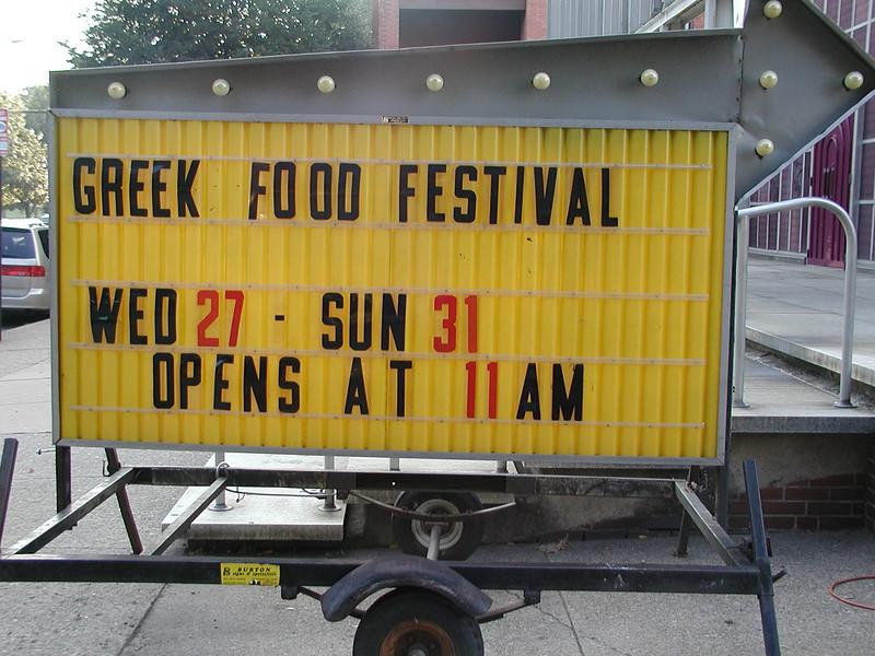2003-08-28-Festival-Thursday_124.jpg