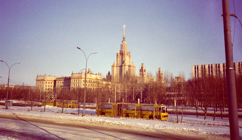 Moskou universiteit