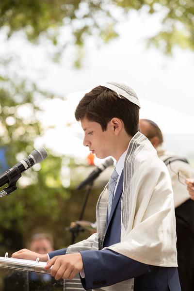 Pimstone Bar Mitzvah Service