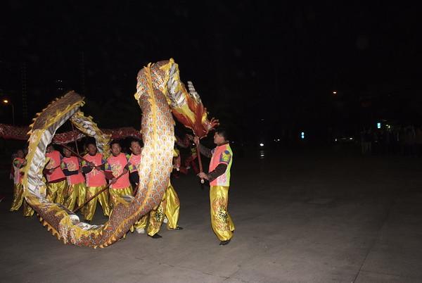 SIU2009_SIU Night