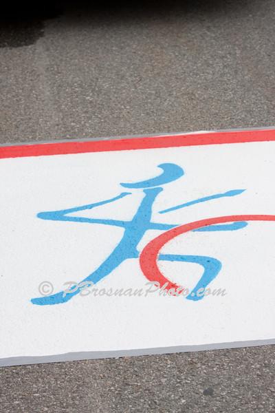 Ashland Half Marathon Route 2012
