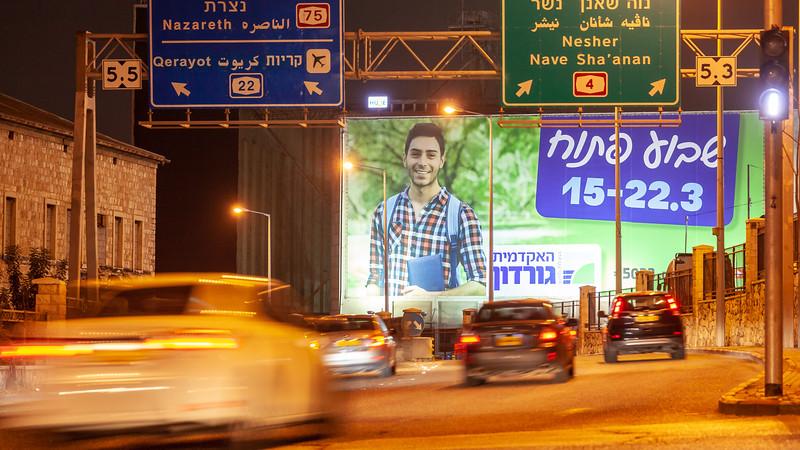 03-08-20-Huge-Gordon-Haifa-Big (30 of 55).jpg