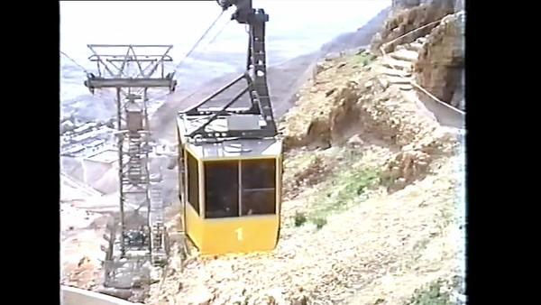 1994v Israel Trip pt1