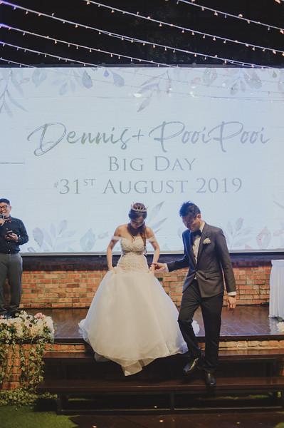 Dennis & Pooi Pooi Banquet-933.jpg