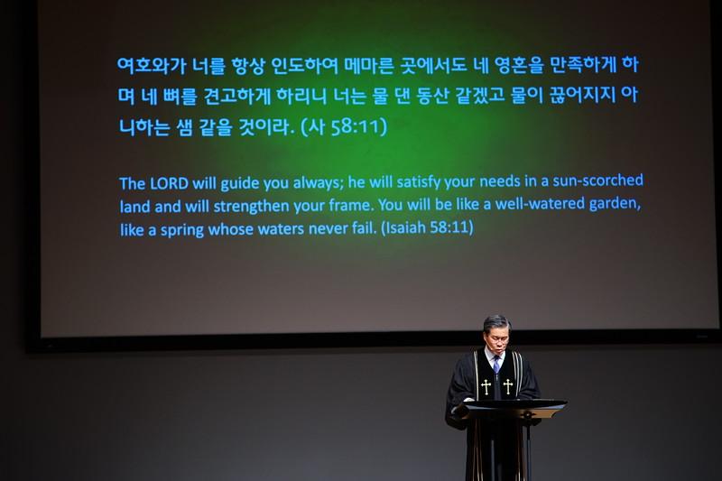 20191231-새해맞이예배 (28).JPG