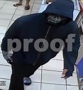 palestine-police-seek-help-identifying-masked-man-who-robbed-convenience-store