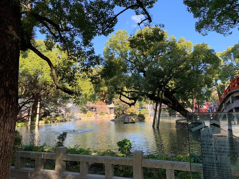 Dazaifu Tenmangu Lake