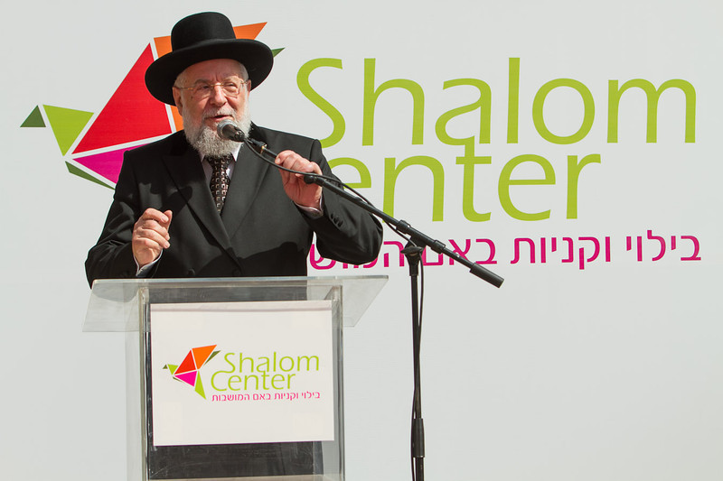 shalom center-239.jpg