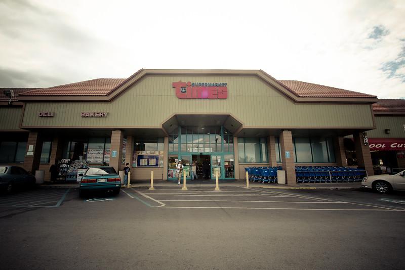 times supermarket.jpg