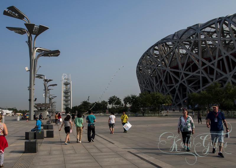 sept 8-16 China_1318.jpg