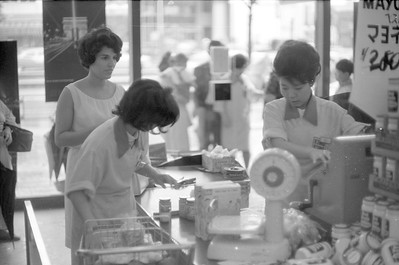 Martha awaiting her turn at the checkout counter. 1965