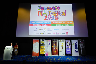 JP Film Fest 2015