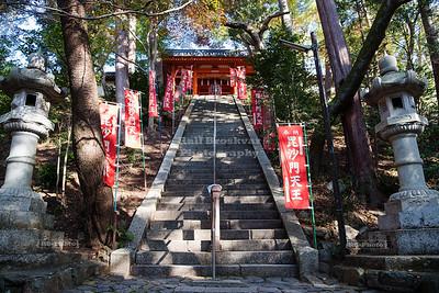 Japan - Kyoto - Bishamon-Do Temple