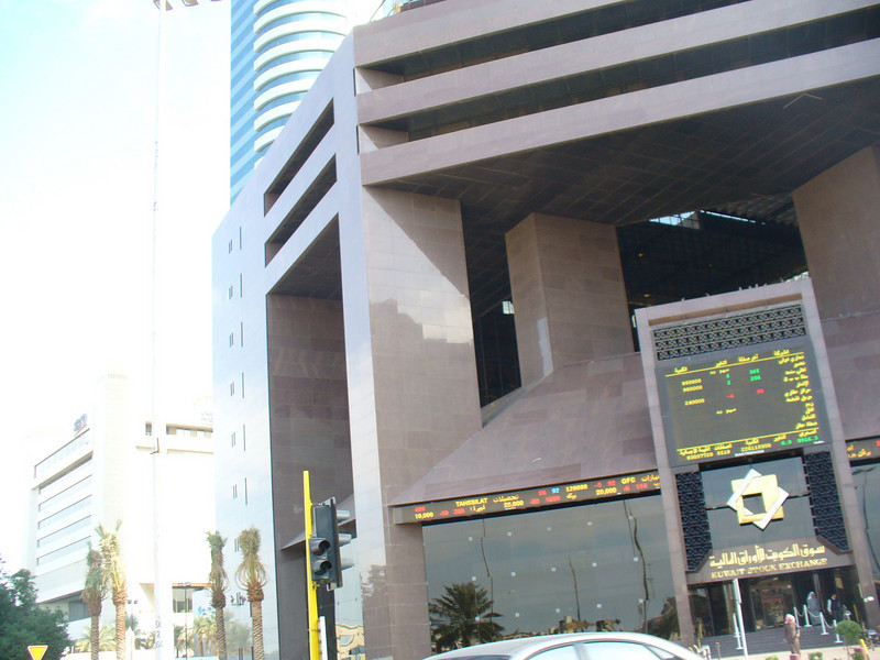 029_Kuwait_City_The_Stock_Exchange.jpg