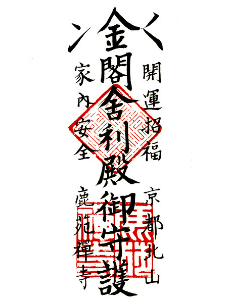 JapNi1997--022c.jpg