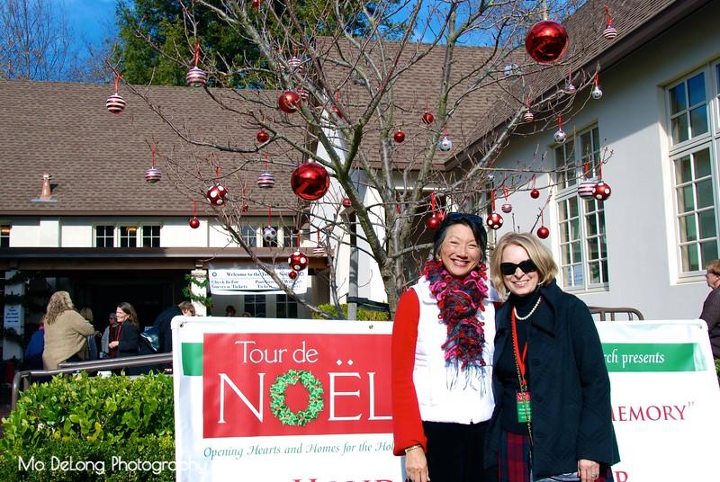 Marjorie Sun and Katie Hoertkorn.jpg