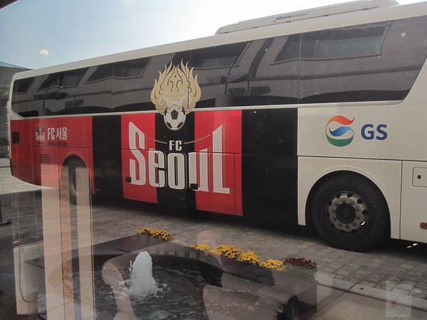 Gumi, Korea