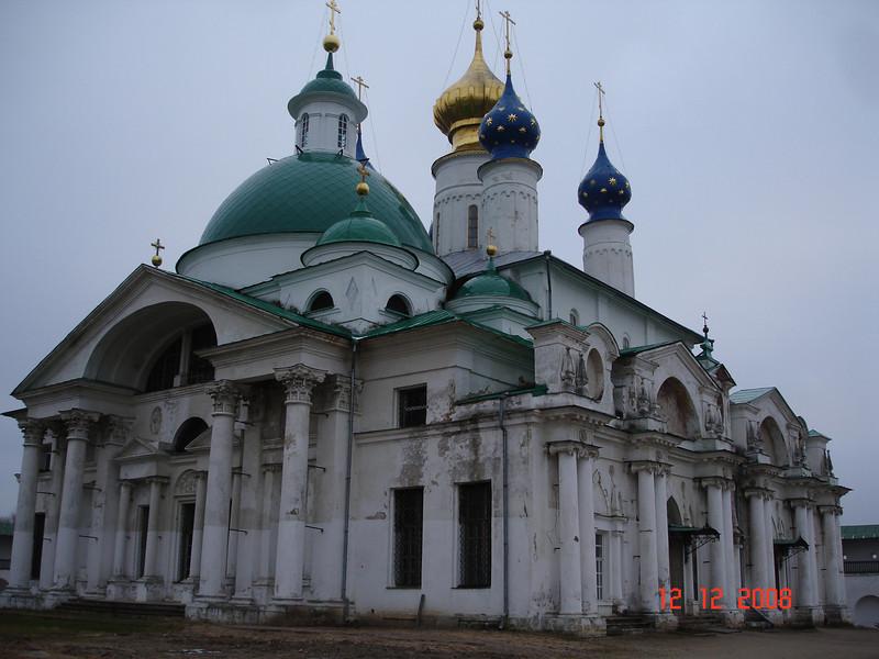 2008-12-12 Экскурсия в В-Новгород Финифть 33.JPG