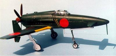 MILITARY-WWII-Kyushu_SHindenjmodelo.jpg