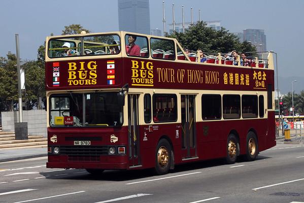 Big Bus Company (UPDATE 11.10.2016)